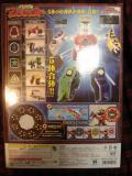 コピー ~ DSC00438