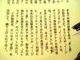 コピー ~ DSC00142