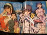 コピー ~ DSC00198