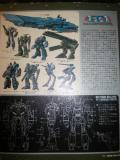 コピー ~ DSC00187