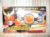 コピー ~ DSC00545