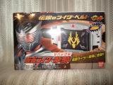 コピー ~ DSC00280