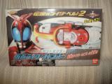 コピー ~ DSC00104