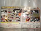 コピー ~ DSC00423