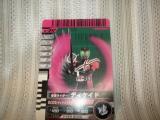コピー ~ DSC00178