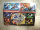 コピー ~ DSC00405