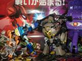 コピー ~ DSC00608