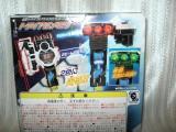 コピー ~ DSC00340