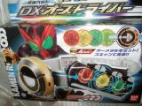 コピー ~ DSC09957