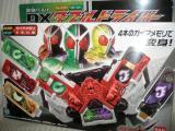コピー ~ DSC09963