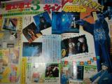 コピー ~ DSC09974