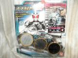 コピー ~ DSC00149
