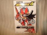 コピー ~ DSC00623