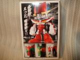 コピー ~ DSC00624