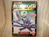 コピー ~ DSC00221