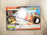 コピー ~ DSC00219