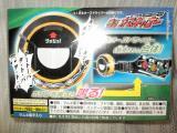 コピー ~ DSC00157