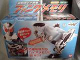コピー ~ DSC00107