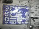 コピー ~ DSCF0043