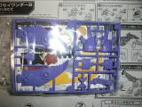 コピー ~ DSCF0044