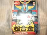 コピー ~ DSC00025