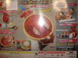 コピー ~ DSC00109