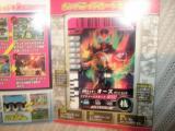 コピー ~ DSC00151