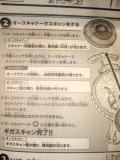 コピー ~ DSC00531