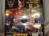 コピー ~ DSC00215
