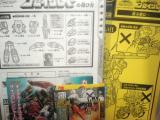 コピー ~ DSC00309
