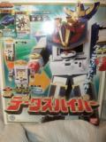 コピー ~ DSC00444