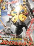 コピー ~ DSC00289