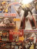 コピー ~ DSC00389