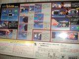 コピー ~ DSC00508