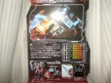 コピー ~ DSC00148