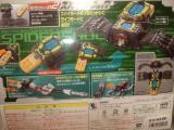 コピー ~ DSC00147