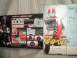 コピー ~ DSC00114
