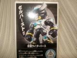 コピー ~ DSC00430