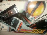 コピー ~ DSC00209