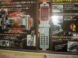コピー ~ DSC00394