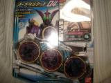 コピー ~ DSC00103