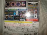 コピー ~ DSC00111