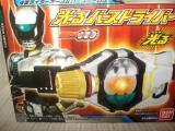 コピー ~ DSC00101