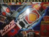 コピー ~ DSC00303