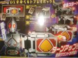 コピー ~ DSC00380