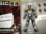 コピー ~ DSC00061