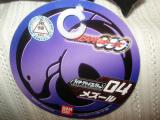 コピー ~ DSC00344