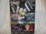コピー ~ DSC00391