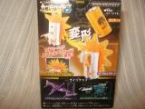 コピー ~ DSC00428