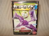 コピー ~ DSC00350